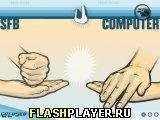 Игра Камень Ножницы Бумага - играть бесплатно онлайн