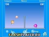 Игра ВОЛЕЙБОЛЛ - играть бесплатно онлайн