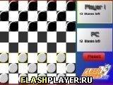 Игра FG шашки - играть бесплатно онлайн
