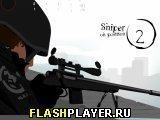 Игра Скитальцы - играть бесплатно онлайн
