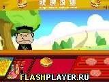 Игра Бургербой - играть бесплатно онлайн