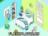 Игра Моя новая комната - играть бесплатно онлайн