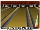 Игра Мастер боулинга - играть бесплатно онлайн