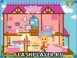 Игра Кукольный домик - играть бесплатно онлайн