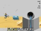 Игра Трюки на BMX - играть бесплатно онлайн