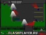 Игра Слежка - играть бесплатно онлайн