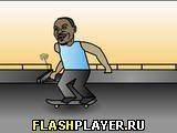 Игра Скейтборд на пляже Калифорнии 2 - играть бесплатно онлайн
