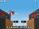 Игра Экстремальные трюки на скейтборде - играть бесплатно онлайн