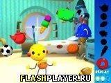 Игра Уборка в комнате - играть бесплатно онлайн