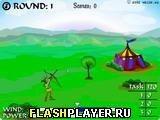 Игра Большой турнир - играть бесплатно онлайн