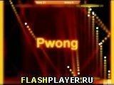 Игра Пвонг - играть бесплатно онлайн