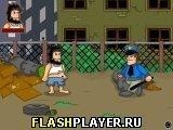 Игра Бродяга - играть бесплатно онлайн