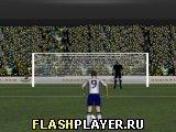 Игра Кубок мира - играть бесплатно онлайн