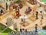 Игра Королева Вечеринок - играть бесплатно онлайн