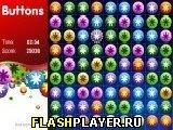 Игра Кнопки - играть бесплатно онлайн