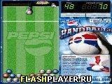 Игра Пепси гандбол - играть бесплатно онлайн