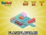Игра Свободу кубикам! - играть бесплатно онлайн