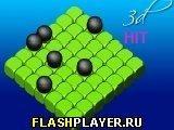 Игра 3Д удар - играть бесплатно онлайн