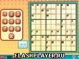 Игра Киллер судоку - играть бесплатно онлайн