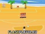Игра Рауль 08 и пляжный футбол - играть бесплатно онлайн