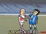 Игра Зидан против Матерацци - играть бесплатно онлайн