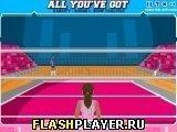 Игра Университетский волейбол - играть бесплатно онлайн