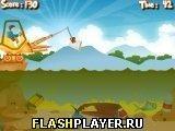Игра Почисть! - играть бесплатно онлайн