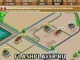 Игра Ипотека - играть бесплатно онлайн