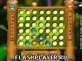 Игра 4 в ряд - играть бесплатно онлайн
