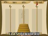 Игра Беличья башня - играть бесплатно онлайн