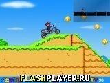 Игра Супер Марио мотогонщик - играть бесплатно онлайн