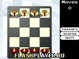 Игра Настоящий епископ - играть бесплатно онлайн