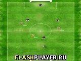 Игра Дивизия А - играть бесплатно онлайн