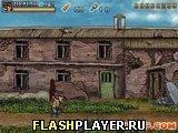 Игра Битва за Британию - Коммандос - играть бесплатно онлайн