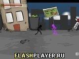 Игра Элизиум - играть бесплатно онлайн