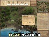 Игра Последняя деревня - играть бесплатно онлайн