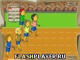 Игра Атлетика - играть бесплатно онлайн