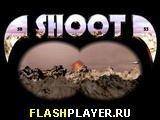 Игра Выстрел - играть бесплатно онлайн