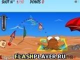 Игра Упругая кожа - играть бесплатно онлайн