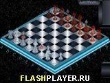 Игра 3Д Галактические шахматы - играть бесплатно онлайн