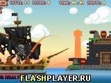 Игра Йо-хо-хо, пушка! - играть бесплатно онлайн