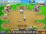 Игра Веселая ферма. Печём пиццу! - играть бесплатно онлайн