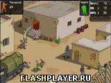 Игра Спецназ: защищая свободу - играть бесплатно онлайн