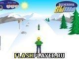 Игра Алкогольный спуск - играть бесплатно онлайн
