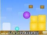 Игра Уменьши это - играть бесплатно онлайн