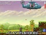 Игра Атака с воздуха 2 - играть бесплатно онлайн