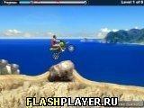 Игра Пляжный байк - играть бесплатно онлайн