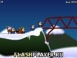 Игра Грузовой мост: Новогодние уровни - играть бесплатно онлайн