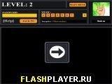 Игра Найди пароль 3 - играть бесплатно онлайн