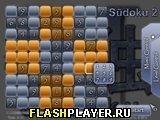 Игра Судоку 2 - играть бесплатно онлайн